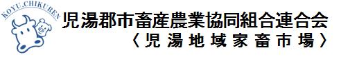 フジオカシ SHORT WALLET MIGHTY CRIMIE 2016 先行予約 キャンセル' クライミー v_fa CHAIN 送料無料 秋冬 8月~9月入荷予定-その他メンズファッション